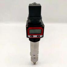 擴散硅壓力變送器數顯壓力變送器隔爆變送器螺紋接口圖片