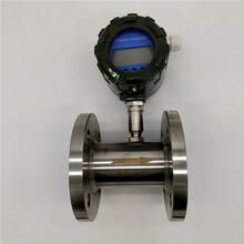 高精度渦輪流量計卡箍式渦輪流量計氣體渦輪流量計接觸型圖片