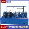 佛山工业焊管机全自动精密工业焊管设备定制加工