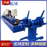 焊管機械設備不銹鋼管道焊管生產線升威廠家制造