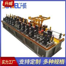 全自动焊管机械工业毛细管焊管机组升威厂家销售图片