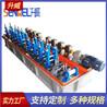 全自动焊管机厂家异型管高频焊管机组佛山升威厂家