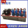 全自动焊管机厂家