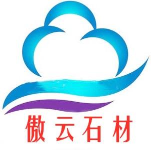 北京傲云翔龍國際石材貿易有限公司