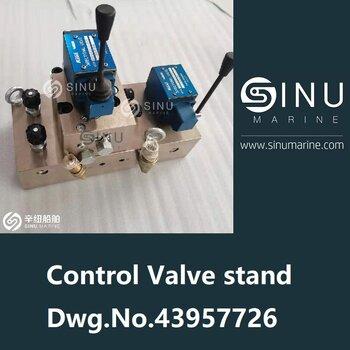 Controlvalvestand手動控制閥組船舶開艙使用