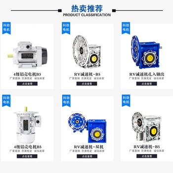 RV减速机蜗轮涡杆减速机