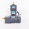 微型直流调速电机