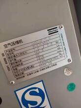 銷售二手空壓機阿特拉斯·科普柯GA55AP-7.5圖片