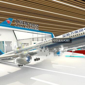 線上3d展廳制作,虛擬展館設計,廣州華銳互動