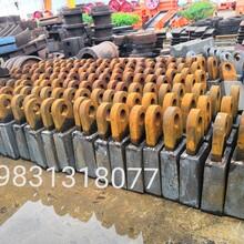河北万矿机械厂反击破、立轴破锤头图片