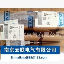 WIKA电接点温度计S5550