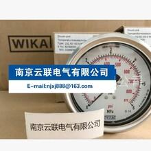 WIKA压力表232.50.100