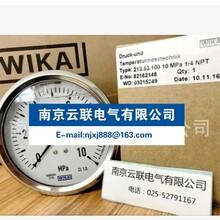 德国WIKAEN837-1压力表113.53不锈钢充液
