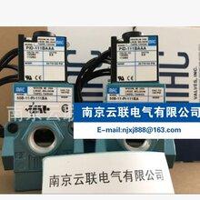 MAC电磁阀55B-11-PI-111BA