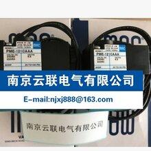 MAC电磁阀PME-121CAAA