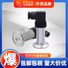 卫生型隔膜压力变送器有机物粘稠介质卡箍赫斯曼压力传感器