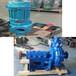 供應蘭州污水泵與甘肅水泵報價