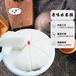 原味水米糕糕新价格速冻中式点心水米情