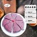 黑米水米糕批发价格品牌速冻面点厂商火爆上市水米情
