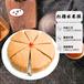 红糖水米糕酒店厂家价格批发寻求合作水米情