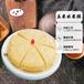 玉米水米糕服务厂家批发品牌速冻面点水米情