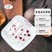 蔓越莓水塔糕批发价格详情咨询速冻食品水米情