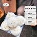 桂花水磨米糕价格批发速冻食品酒店品牌推荐水米情