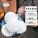 原味水磨米糕价格速冻面点批发品牌水米情