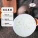 桂花米糕充足货源水米情