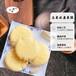 玉米水磨米糕速冻品牌蒸制简单品牌推荐水米情