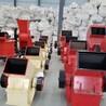制砂机_锤式制砂机_厂家提供破石机优惠价格