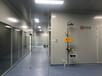 實驗室恒溫恒濕實驗室應該注意的事項