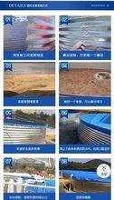 厂家直销镀锌板帆布水池养殖箱长方形水池养殖箱创盛帆布图片