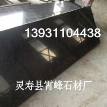 蝴蝶兰石材火烧板蝴蝶兰花岗岩厂家外墙干挂板工程板图片