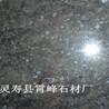 蝴蝶兰石材石料