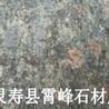 蝴蝶兰外墙干挂板