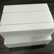 河南擠塑板廠家_河南XPS防火擠塑板生產廠家圖片