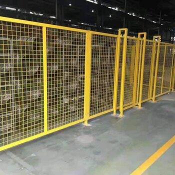 广西厂家生产销售车间仓库隔离网可移动隔离网带门隔离网
