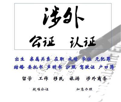 南京語相宜翻譯有限公司