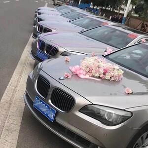 重庆市凯迪汽车租赁有限公司