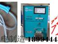 封管热合器(升级版)用于血袋封口的高频机上海现货图片