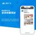 騰訊朋友圈社交廣告加盟合作渠道朋友圈第五條廣告位合作代理