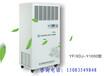 安尔森YF/XDJ-Y1000等离子体空气消毒机