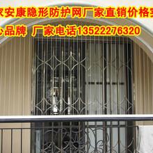十年北京隐形防护网设计生产经验,客户满意度100%