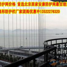 朝阳隐形防护网厂家直销安康隐形防盗网价格超低