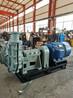 KH渣浆泵、KH泵、KH压滤机入料泵