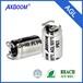 M腳電解電容,照明專用白色套管M腳型鋁電解電容器