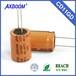 長壽命,高電壓鋁電解電容廠家,400V,450V