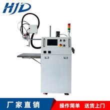 半自动灌胶机配胶机厂家深圳配胶机图片