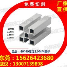 東莞工業鋁型材-鋁型材框架-鋁合金防護罩-鋁型材工作臺-鋁材廠家圖片